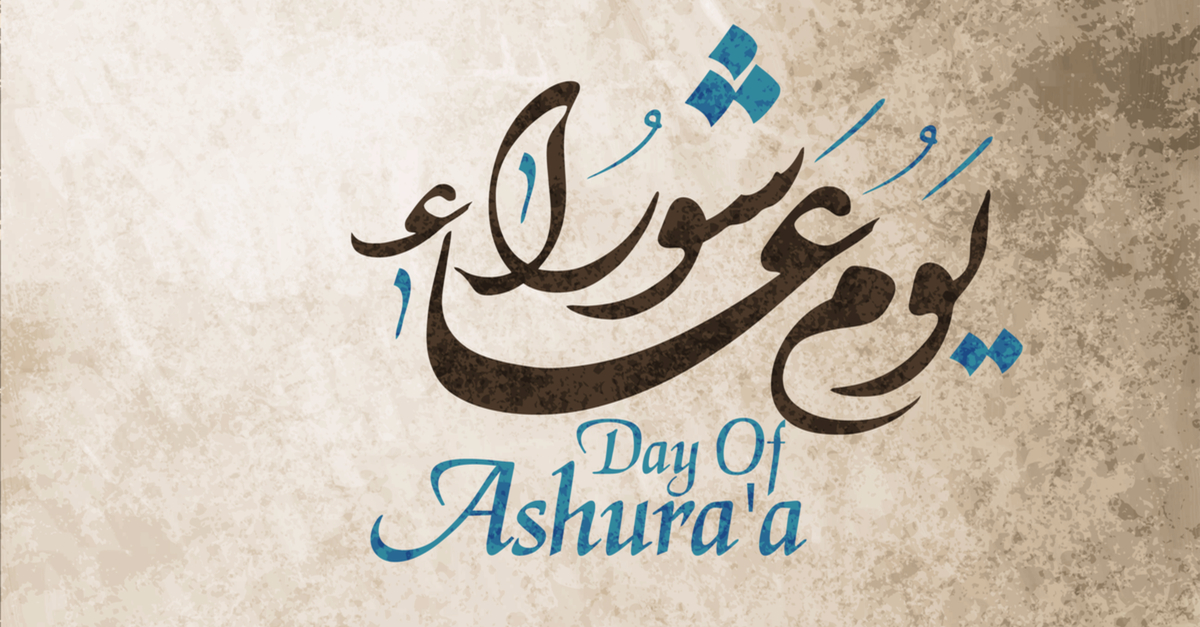 ashura also known as the day of ashura is a muslim religious holiday which is celebrated on the tenth day of muharram in the islamic calendar which