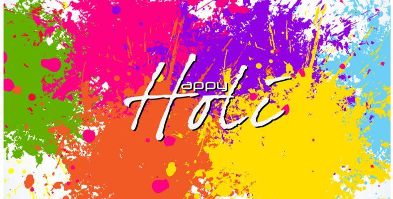 Calendar Holi : Holi in when where why how is celebrated