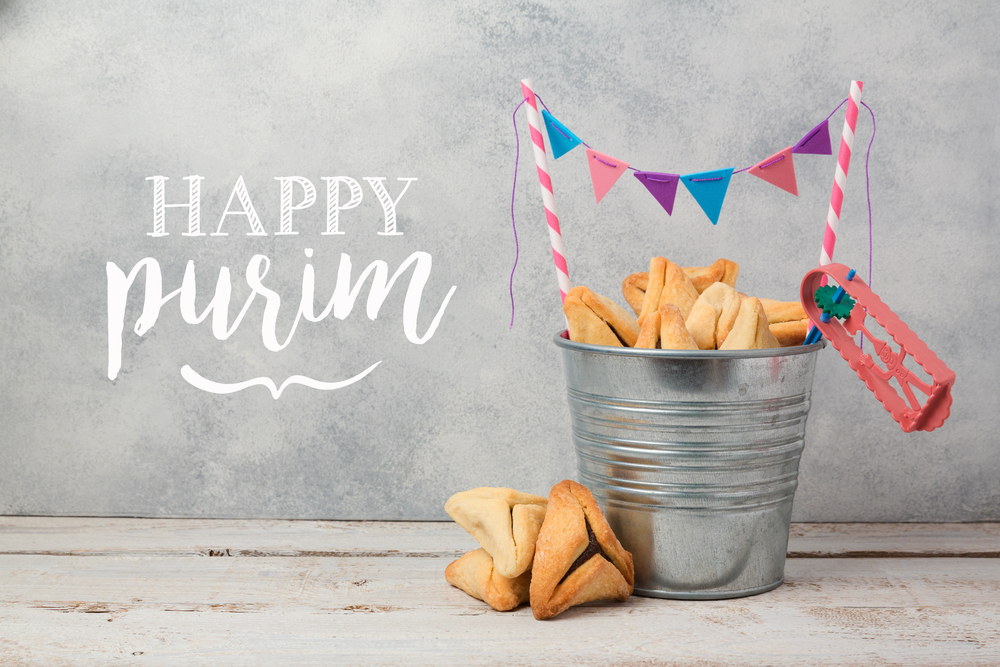 Purim In 2019 2020 When Where Why How Is Celebrated