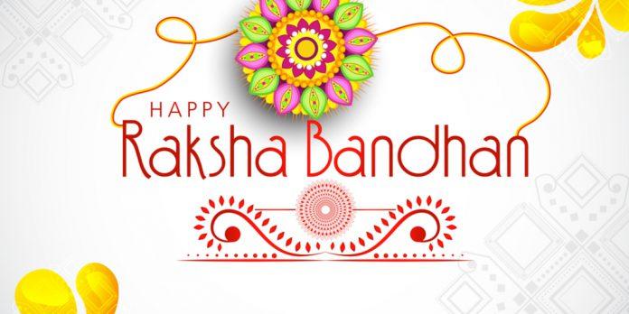Calendar Raksha Bandhan : Raksha bandhan in when where why how