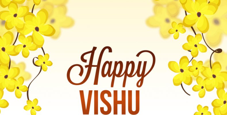 vishu celebrated in kerala in india is a hindu festival that observes the beginning of the harvest year this holiday falls on medam in the malayalam