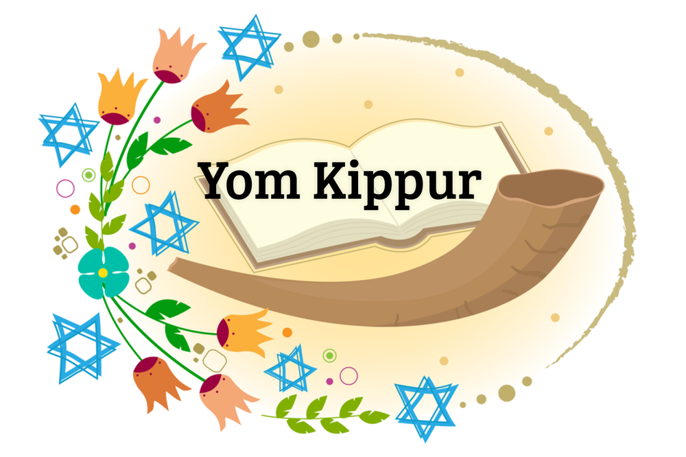 yom kippur - photo #11