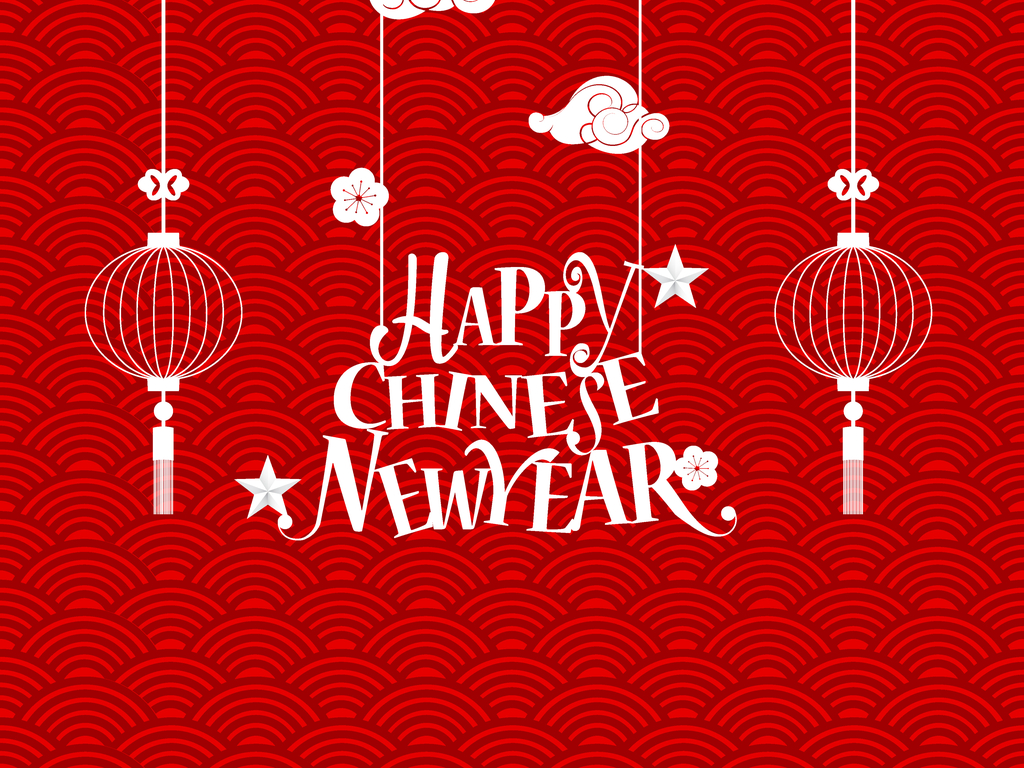 chinese new year - When Does The Chinese New Year Start